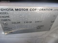 Крепление подушки ДВС Toyota Ipsum ACM21W 2AZ-FE Фото 3