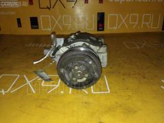 Компрессор кондиционера Toyota Allion NZT240 1NZ-FE Фото 2