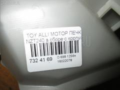 Мотор печки Toyota Allion NZT240 Фото 8