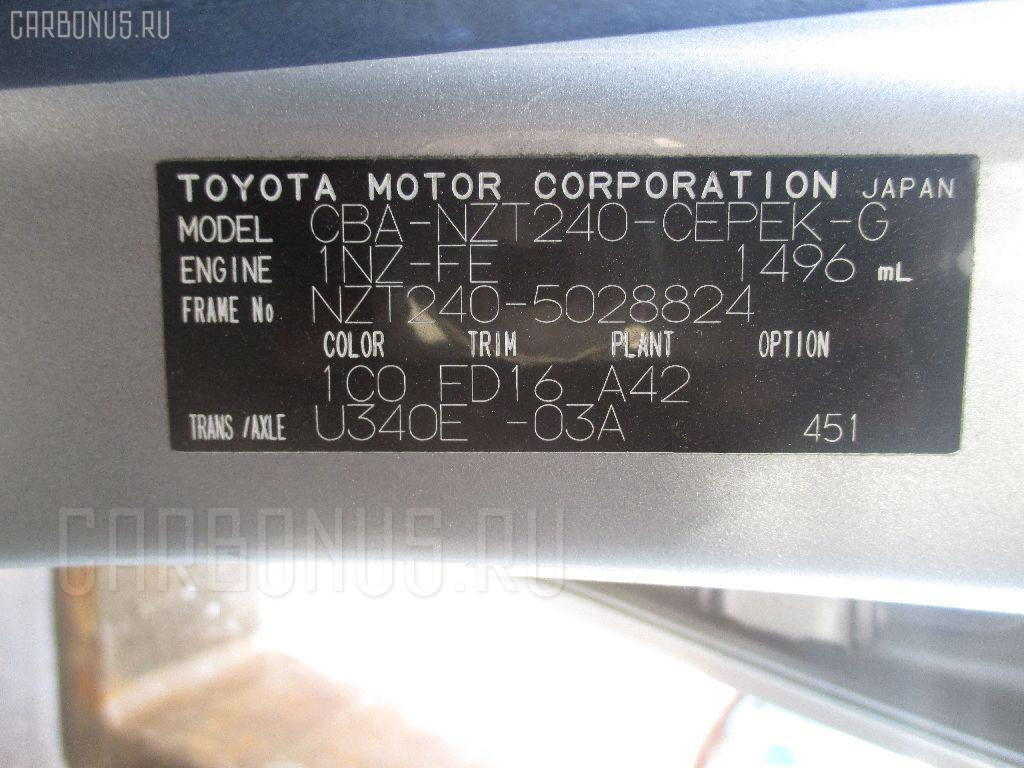 Балка под ДВС TOYOTA ALLION NZT240 1NZ-FE Фото 2