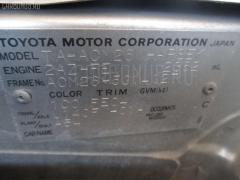 Фара TOYOTA IPSUM ACM26W Фото 3