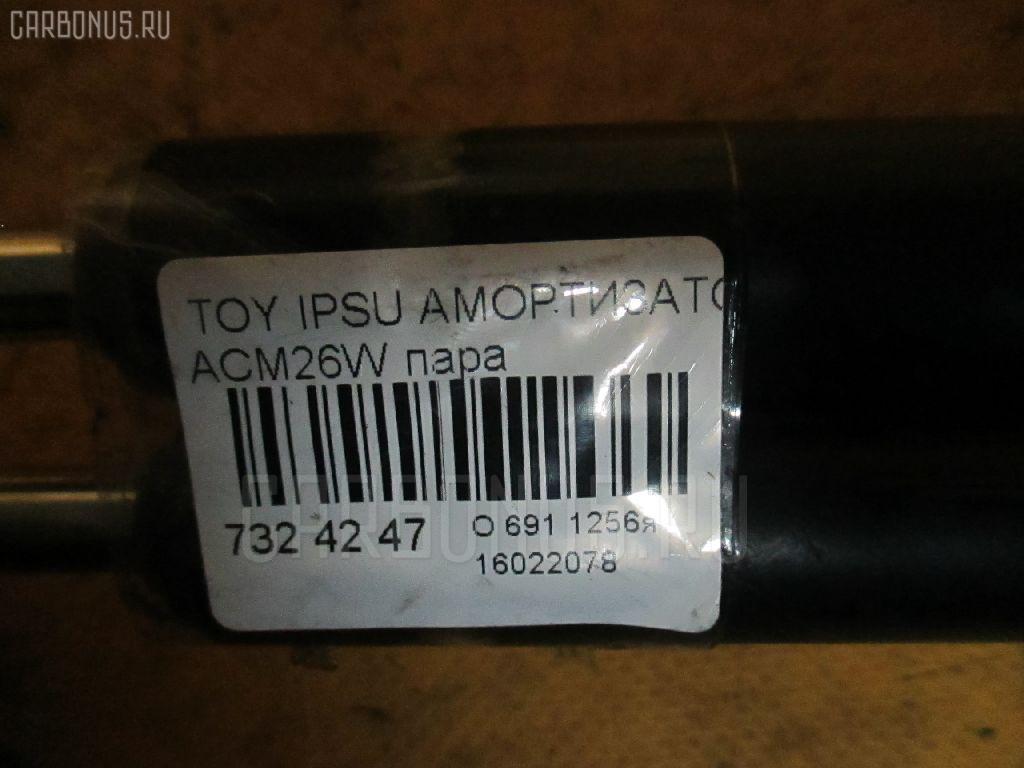 Амортизатор двери TOYOTA IPSUM ACM26W Фото 6