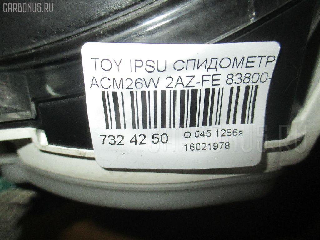 Спидометр TOYOTA IPSUM ACM26W 2AZ-FE Фото 7