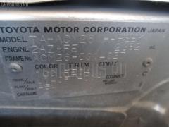 Радиатор печки TOYOTA IPSUM ACM26W 2AZ-FE Фото 3