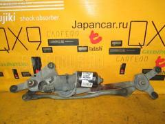 Мотор привода дворников TOYOTA IPSUM ACM26W Фото 1