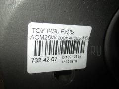 Руль Toyota Ipsum ACM26W Фото 7