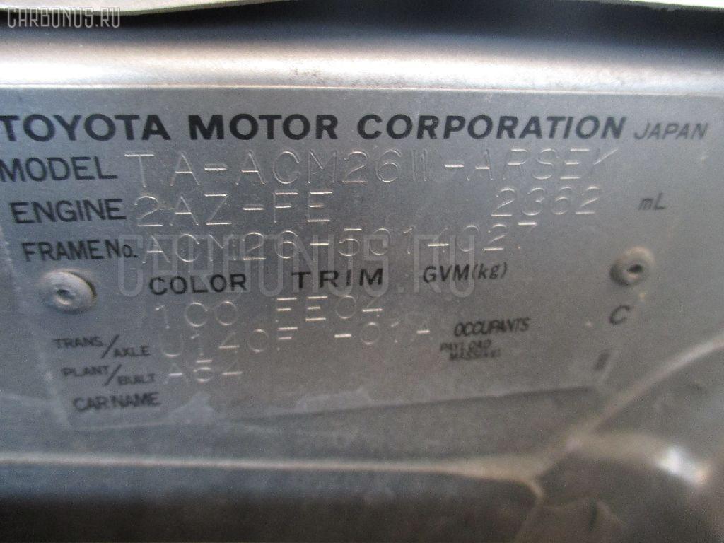 Радиатор кондиционера TOYOTA IPSUM ACM26W 2AZ-FE Фото 3