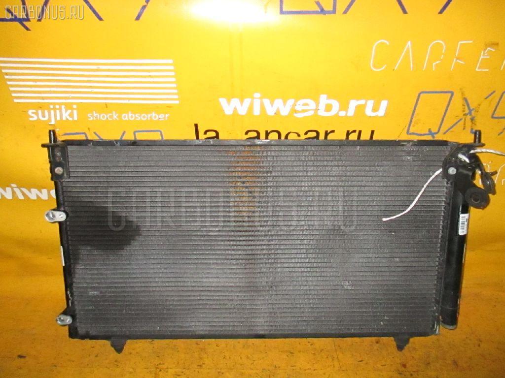 Радиатор кондиционера TOYOTA IPSUM ACM26W 2AZ-FE. Фото 4