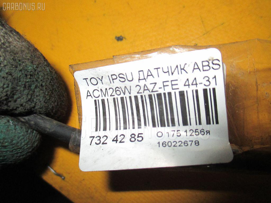Датчик ABS TOYOTA IPSUM ACM26W 2AZ-FE Фото 6