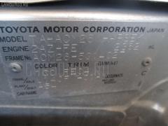 Подушка двигателя TOYOTA IPSUM ACM26W 2AZ-FE Фото 3