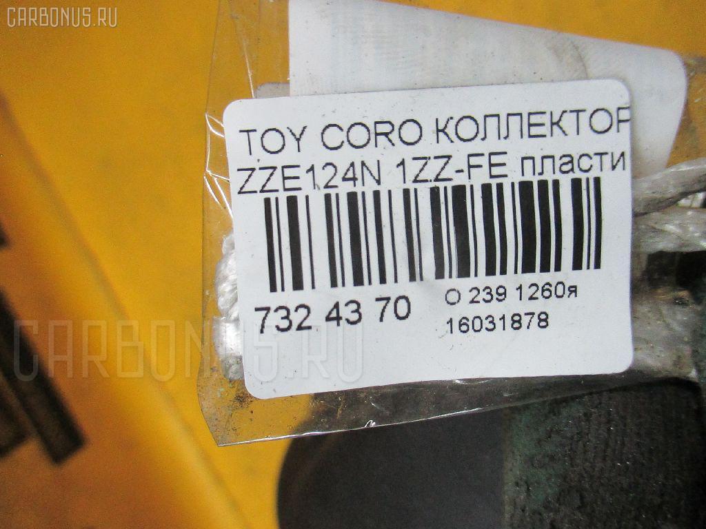 Коллектор впускной TOYOTA COROLLA SPACIO ZZE124N 1ZZ-FE Фото 8