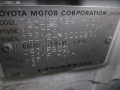Дверь боковая Toyota Corolla spacio ZZE124N Фото 3