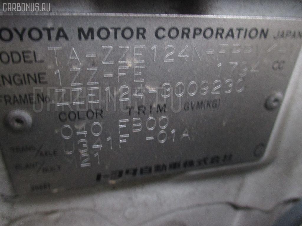 Защита двигателя TOYOTA COROLLA SPACIO ZZE124N 1ZZ-FE Фото 2