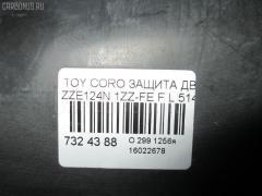 Защита двигателя Toyota Corolla spacio ZZE124N 1ZZ-FE Фото 6