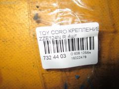 Крепление бампера Toyota Corolla spacio ZZE124N Фото 6