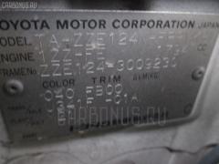 Держатель дворника Toyota Corolla spacio ZZE124N Фото 3