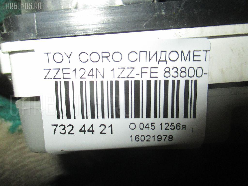 Спидометр TOYOTA COROLLA SPACIO ZZE124N 1ZZ-FE Фото 7