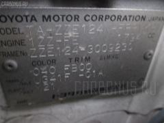 Шланг гидроусилителя TOYOTA COROLLA SPACIO ZZE124N 1ZZ-FE Фото 2