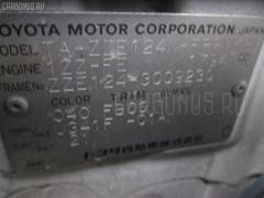 Привод Toyota Corolla spacio ZZE124N 1ZZ-FE Фото 2