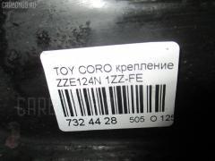 Крепление редуктора TOYOTA COROLLA SPACIO ZZE124N 1ZZ-FE Фото 7