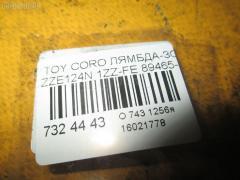 Лямбда-зонд Toyota Corolla spacio ZZE124N 1ZZ-FE Фото 6
