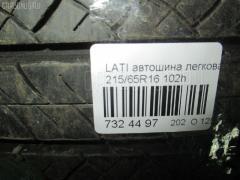Автошина легковая летняя Latitude tour hp 215/65R16 MICHELIN Фото 3