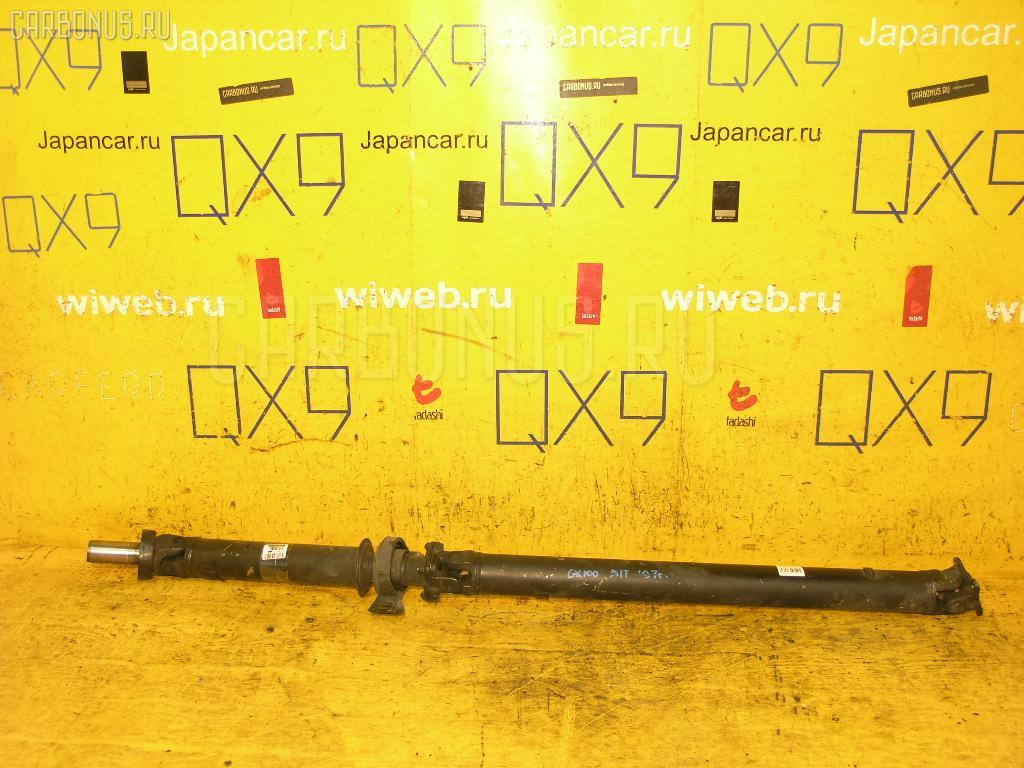Кардан TOYOTA GX100 1G-FE. Фото 11