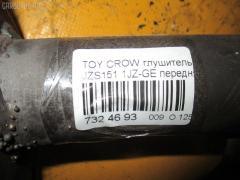 Глушитель Toyota Crown JZS151 1JZ-GE Фото 2