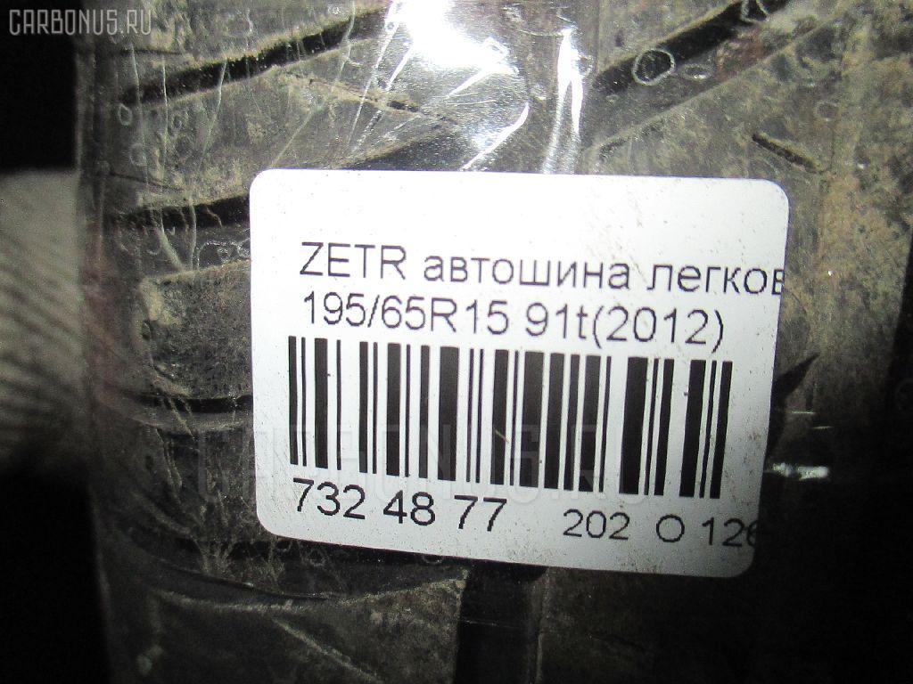 Автошина легковая летняя ZETRO C4 195/65R15 ZETRO C4 Фото 3