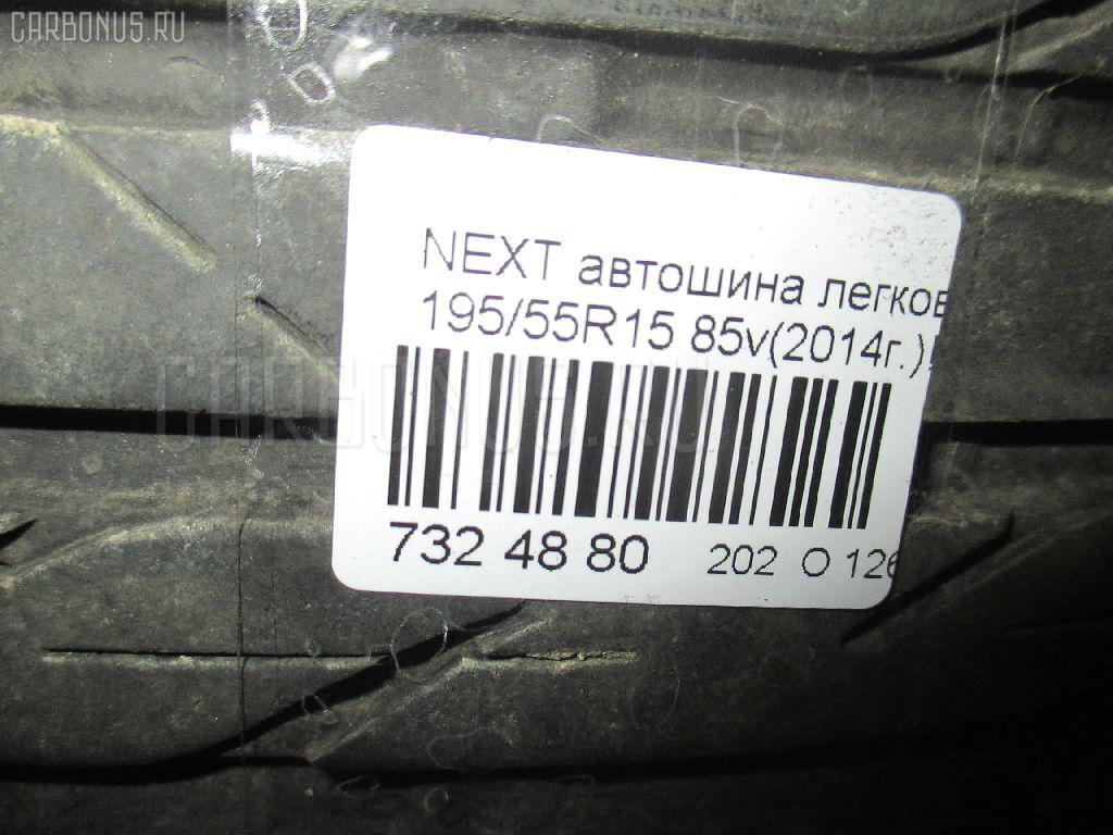 Автошина легковая летняя Bridgestone NEXTRY 195/55R15 BRIDGESTONE Фото 3