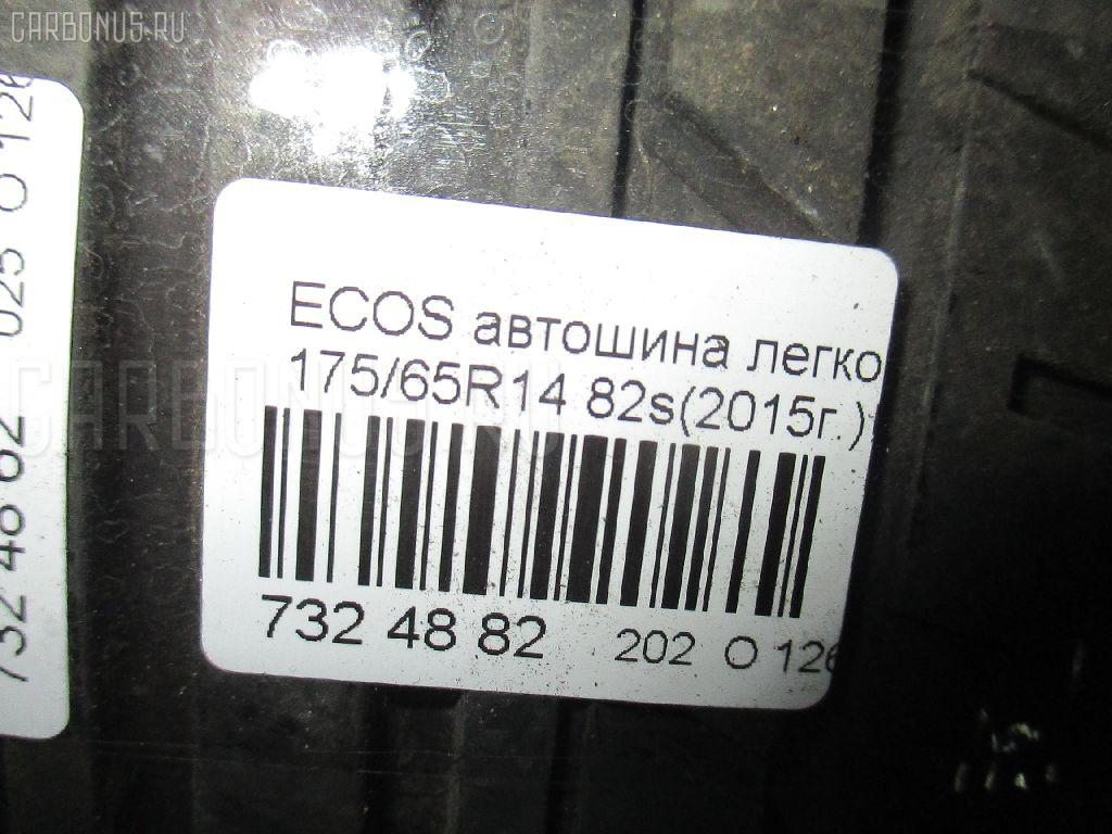 Автошина легковая летняя ECOS ES31 175/65R14 YOKOHAMA Фото 3