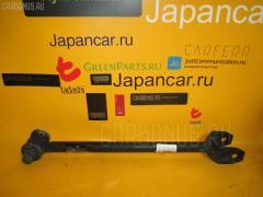 Тяга реактивная Toyota JZX100 Фото 1