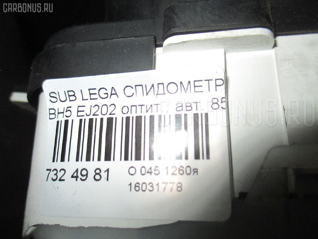 Спидометр SUBARU LEGACY WAGON BH5 EJ202 Фото 3