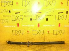 Кардан TOYOTA SX100 4S-FE Фото 1