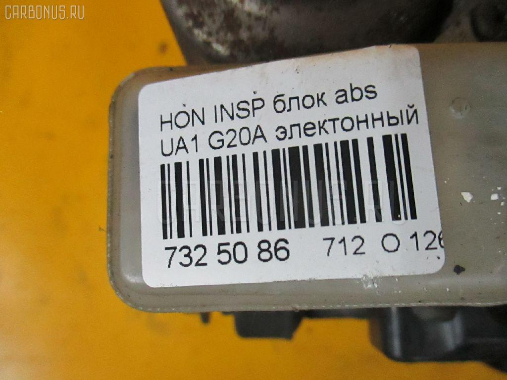 Блок ABS HONDA INSPIRE UA1 G20A Фото 4