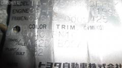 Двигатель Toyota Crown comfort SXS13 3S-FE Фото 3