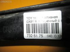 Тяга реактивная Toyota GX81 Фото 2
