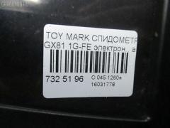 Спидометр Toyota Mark ii GX81 1G-FE Фото 3