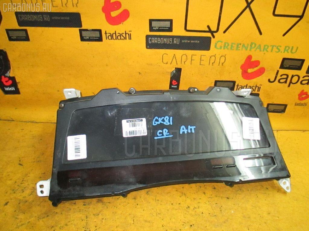 Спидометр TOYOTA CRESTA GX81 1G-FE Фото 1