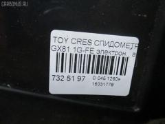 Спидометр Toyota Cresta GX81 1G-FE Фото 3
