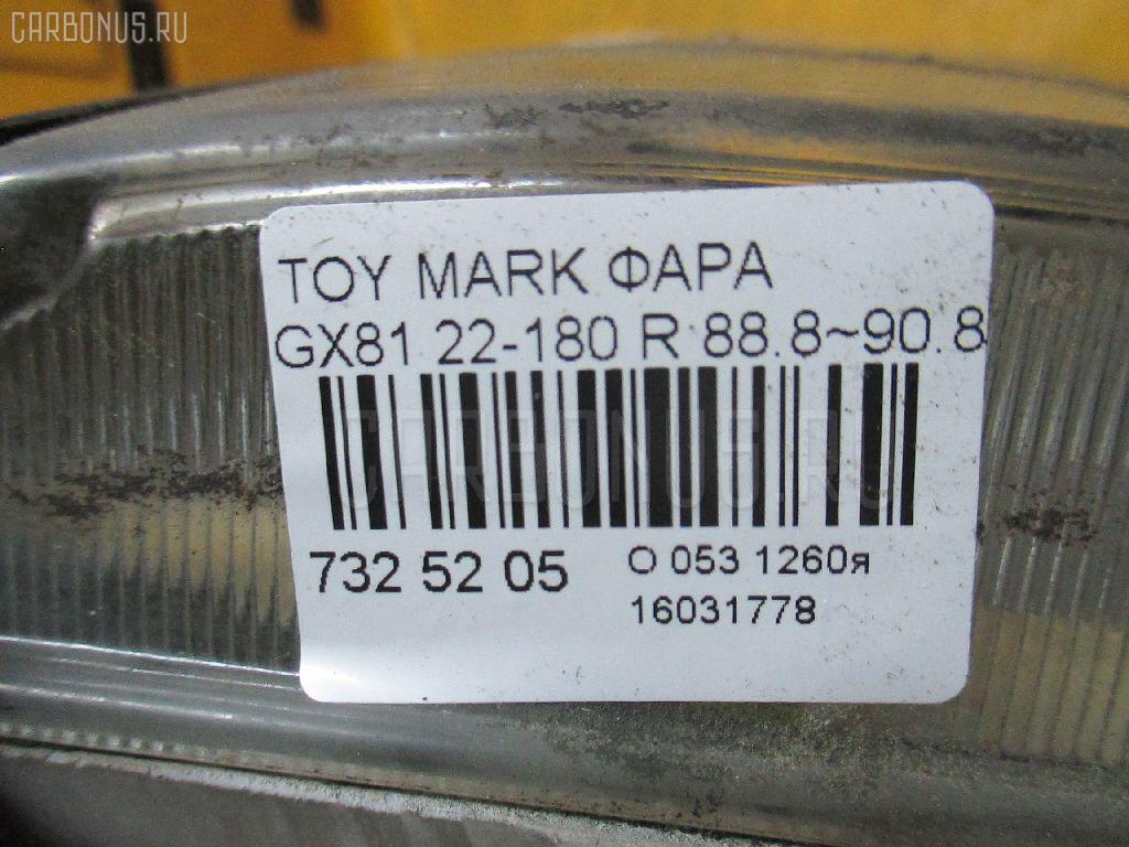 Фара TOYOTA MARK II GX81 Фото 3