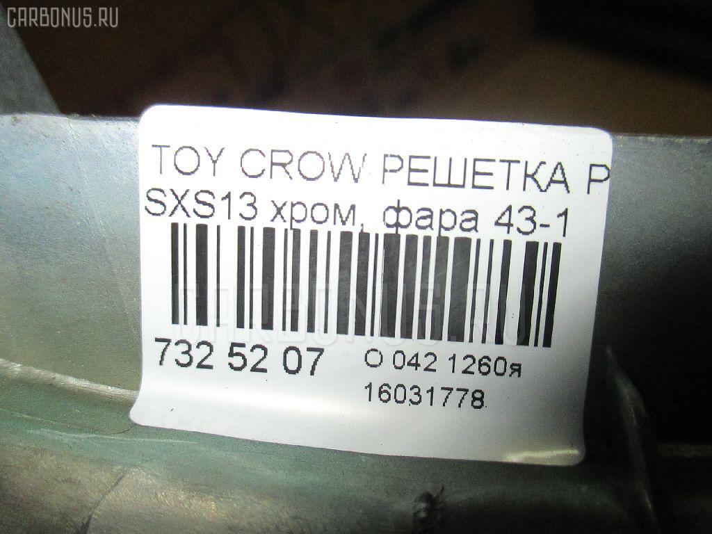 Решетка радиатора TOYOTA CROWN COMFORT SXS13 Фото 3
