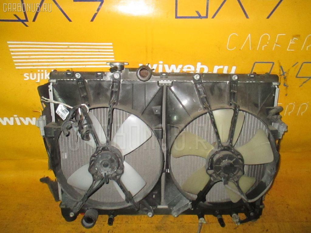 Радиатор ДВС Toyota Crown comfort SXS13 3S-FE Фото 1