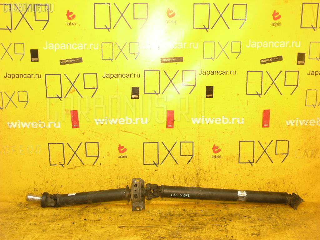 Кардан TOYOTA CROWN COMFORT SXS13 3S-FE Фото 1