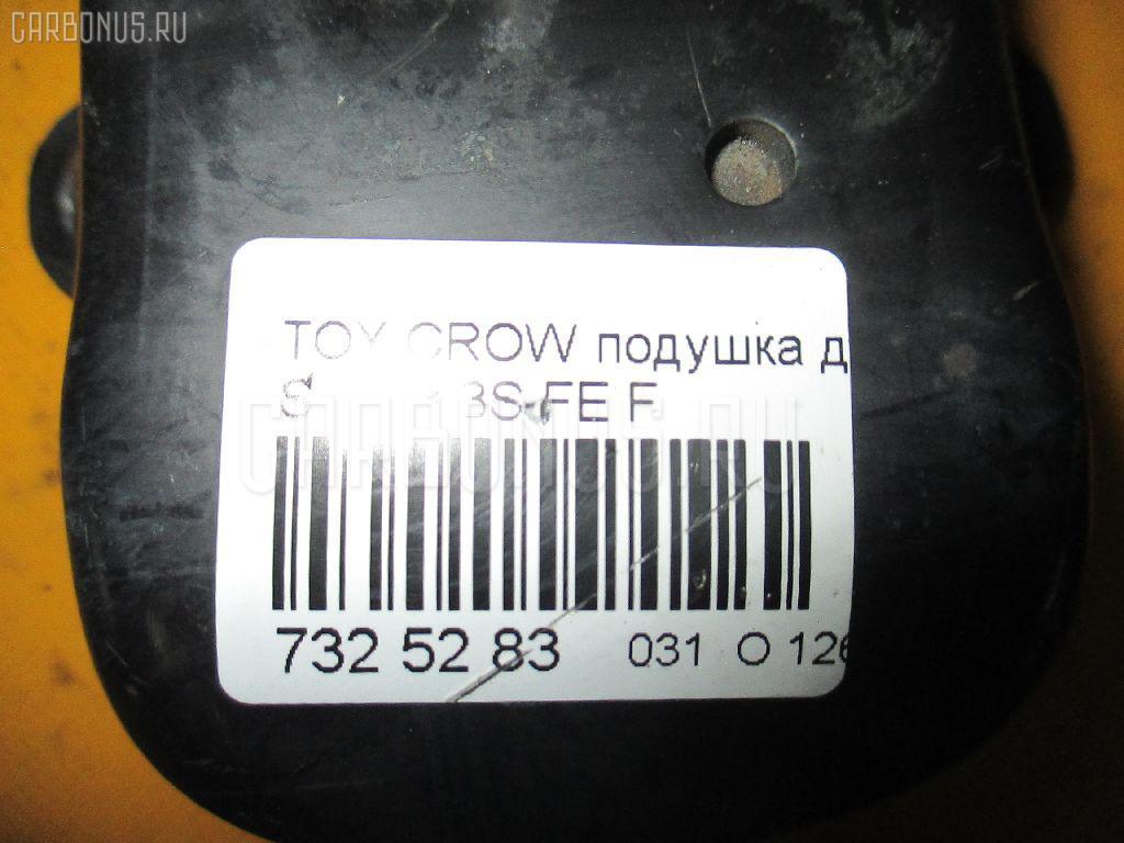 Подушка двигателя TOYOTA CROWN COMFORT SXS13 3S-FE Фото 3