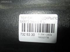 Подкрылок Toyota Crown comfort SXS13 3S-FE Фото 2
