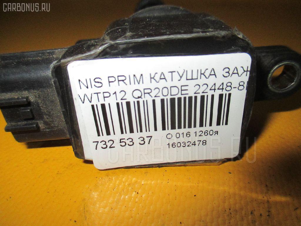 Катушка зажигания NISSAN PRIMERA WAGON WTP12 QR20DE Фото 2