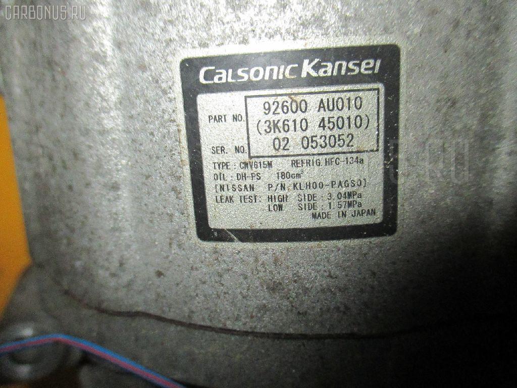 Компрессор кондиционера NISSAN PRIMERA WAGON WTP12 QR20DE. Фото 5