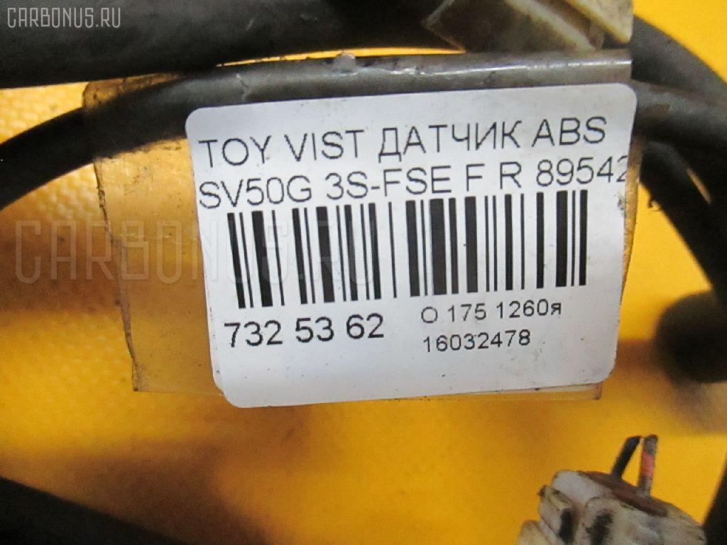 Датчик ABS TOYOTA VISTA ARDEO SV50G 3S-FSE Фото 2