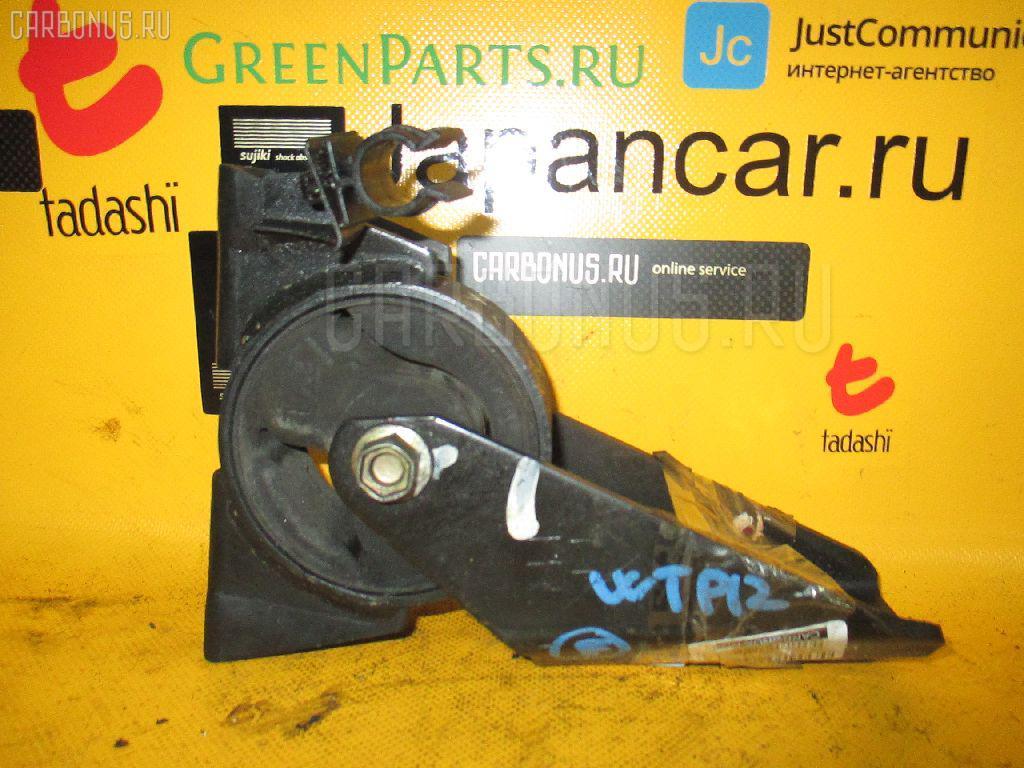 Подушка двигателя NISSAN PRIMERA WAGON WTP12 QR20DE. Фото 2